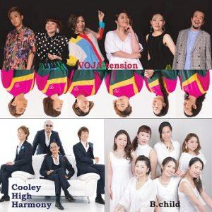 11/22 KOBE Harmony Night Vol.1