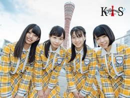 1/18 KOBerrieS♪×OS☆U  2020 New year concert