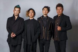 5/23 【延期】鱧の茶摘み Concert Tour 2020