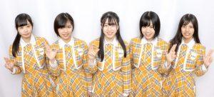 3/29 Haruka Okano graduation concert 2016-2020