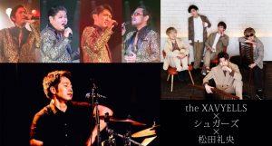 12/6 K-wave 4周年Special企画 『the XAVYELLS×シュガーズ×松田礼央』
