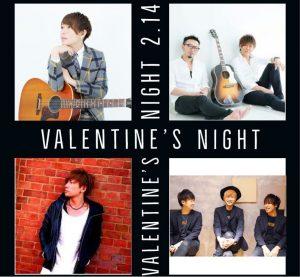 2/14 信政誠主催ライブ Valentine's night