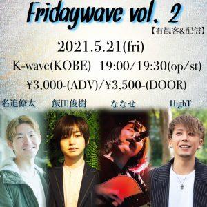 5/21 [延期]Fridaywave Vol.2