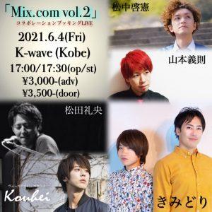 6/4 MIX.com vol.2