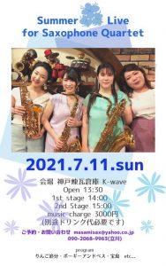7/11 Summer Live for Saxophone Quartet