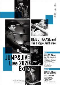 11/27 JUMP&JIVE LIVE 2021 Extra