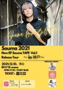 12/10 Souma TAPE Vol.1 release TOUR
